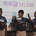 痞客邦 MLB 開台記者會