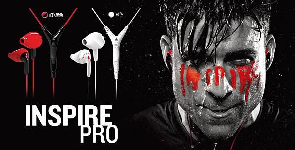 Inspire Pro!!!