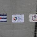 古巴國旗與中華隊會旗