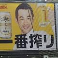 鈴木一朗的啤酒廣告看板