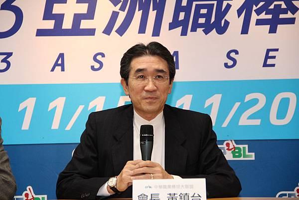 2013亞洲職棒大賽在台灣(中華職業棒球大聯盟 黃鎮台會長)