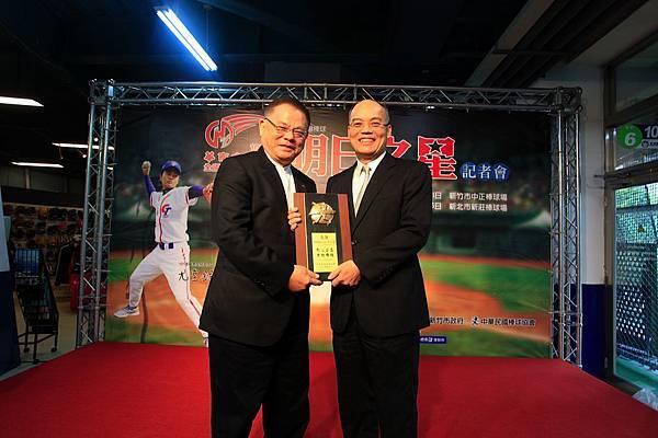 中華棒協榮譽理事長致贈感謝牌給華南金控劉茂賢總經理