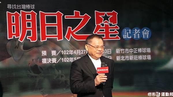 中華棒協彭會長