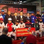 參賽14縣市代表球員與中華棒協彭會長及華南金控劉總經理與張泰山合照