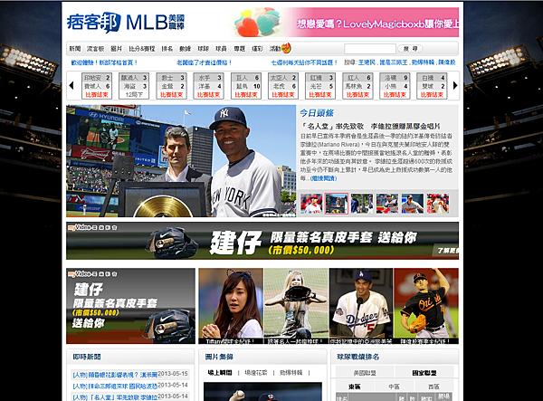 痞客邦MLB
