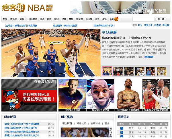 痞客邦NBA
