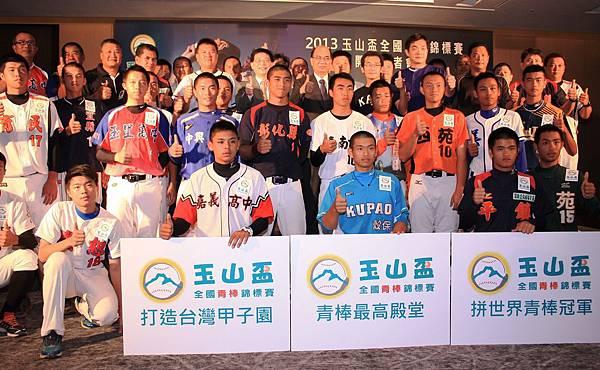 2013玉山盃全國青棒錦標賽明日(21日)開打  全國18支勁旅全力拼戰