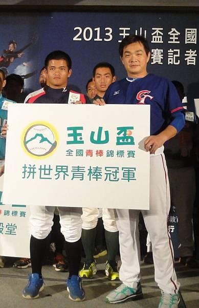 中華職棒人氣球星彭政閔傳承青棒經驗   期許每一位選手堅持到底不放棄 拼世界青棒冠軍