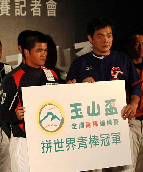 中華職棒人氣球星彭政閔親自現身鼓勵   盼台灣未來之星勇敢追夢  力拼世界青棒冠軍