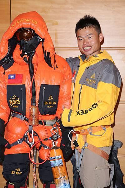 歐都納2013迦舒布魯II峰攀登隊-最年輕隊員 呂忠翰