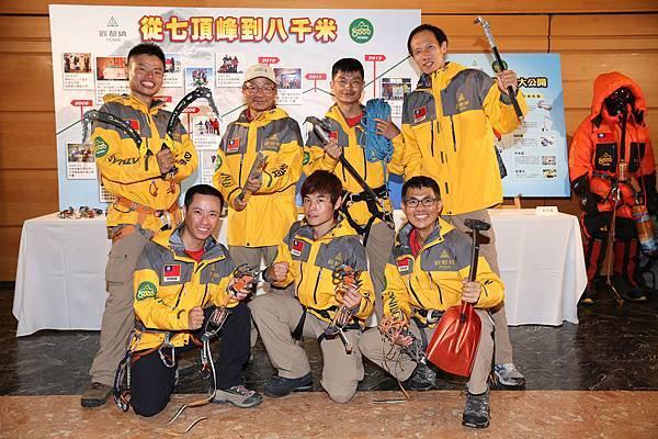 歐都納2013迦舒布魯II峰攀登隊 合照1