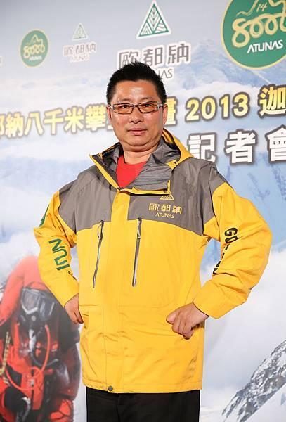歐都納第八年投入培育國際登山家,幕後推手董事長程鯤不遺餘力,投入龐大資源推動全球八千米巨峰攀登計畫