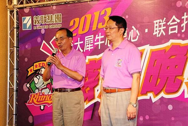 20130701義大楊森隆董事長介紹新任領隊謝秉育