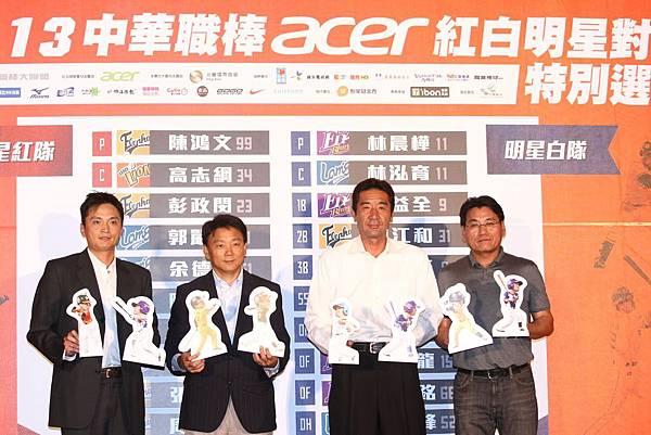 明星賽四球隊代表出席(左起  義大馮勝賢、Lamigo洪一中、統一中島輝士、兄弟謝長亨)