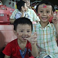 臉上貼國旗支持中華隊