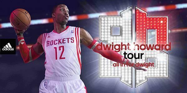 adidas 簽約球星Dwight Howard 8月19至21日壓軸訪台