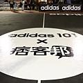 adidas101 x 痞客邦 籃球之夜 (1)