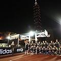 adidas101 x 痞客邦 籃球之夜 (31)