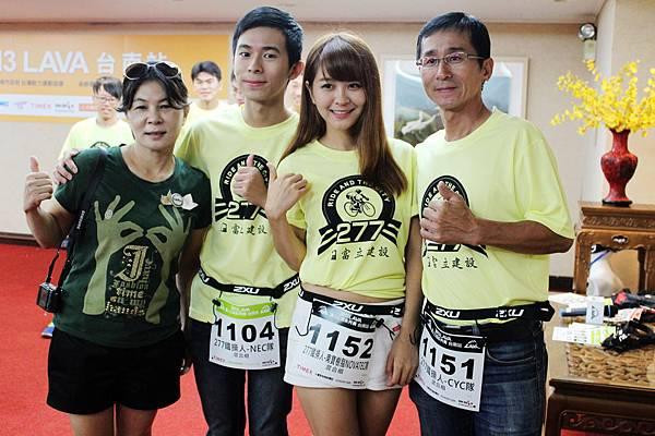 單車美少女圈圈郭燕陵與父親郭志堅和弟弟郭瀚徽