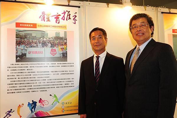 台灣山葉機車榮獲102年體育推手獎贊助類銅質獎,圖為賴戶浩之總經理與高晴珀副總經理