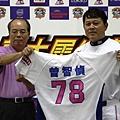 20130913義大犀牛楊森隆正式任命曾智偵擔任總教練