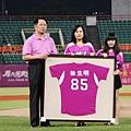 20130914徐生明總教練85號引退