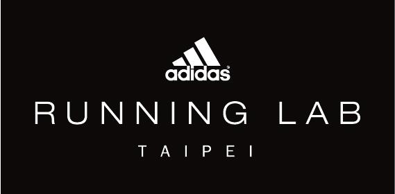 RUNNING LAB TAIPEI Logo