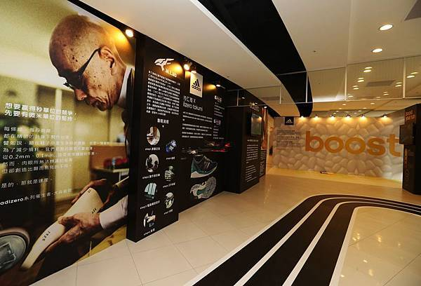 BOOST科技與adizero Takumi設計演進展示 實際體驗adidas跑鞋科技_1