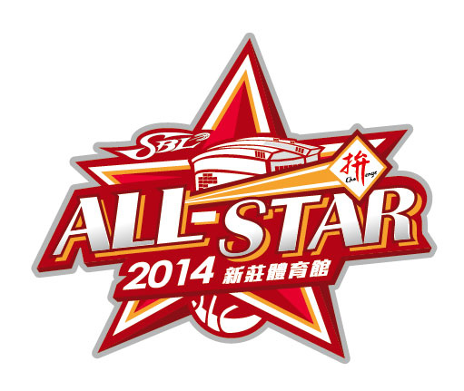 2014 SBL all-star final-02