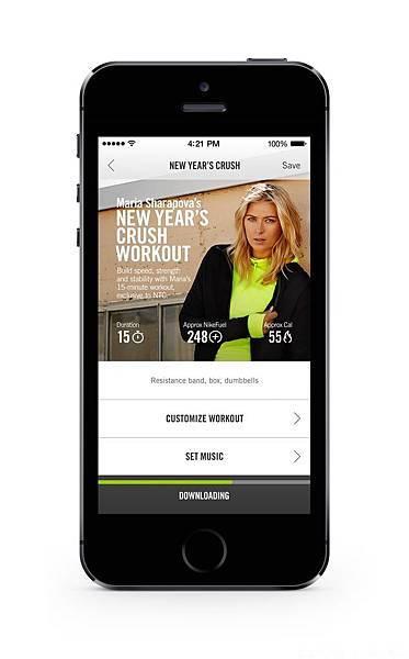 "Maria Sharapova的""New Year's Crush"" 新年突破訓練課程將於2014年1月與全新 N+TC 應用程式同時發表"
