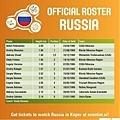 俄羅斯12人名單