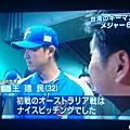 日本野球節目訪問王建民