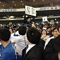 日本球迷感謝台灣311的震災援助