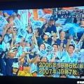 日本野球節目