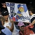 王建民 - 2007 ALDS