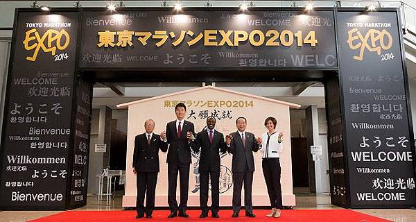 140220_expo_opening