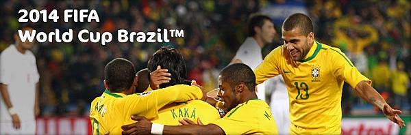 events-banner-fifa-world-cup