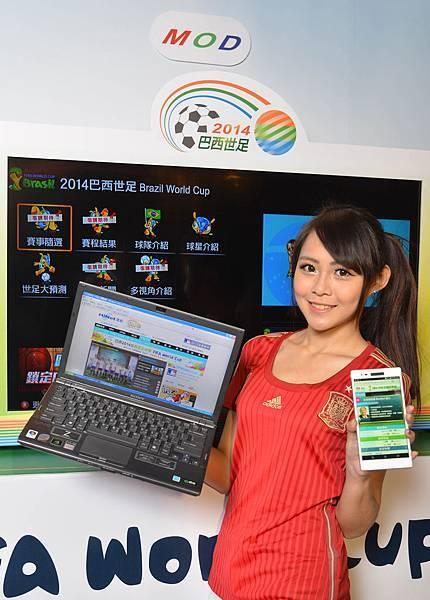 【圖一】中華電信世足64場全賽事,MOD、HiNet、Hami 多螢幕高畫質轉播,看球賽不用看地點