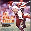 1986年馬拉度納率領阿根廷奪冠
