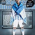 阿根廷隊長Lionel Messi