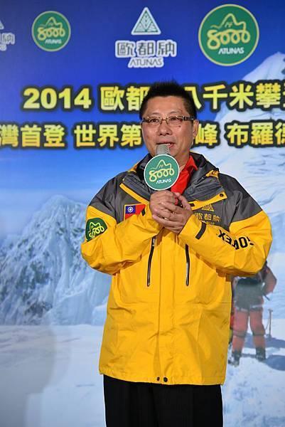 歐都納董事長為接軌國際,培育登山家,從2011年起挑戰艱鉅無氧攀登,攀登隊員從毫無固定繩架能力到熟悉冰攀各項技巧,蛻變為成允文允武的海外遠征登山家,寫下另一個里程新頁