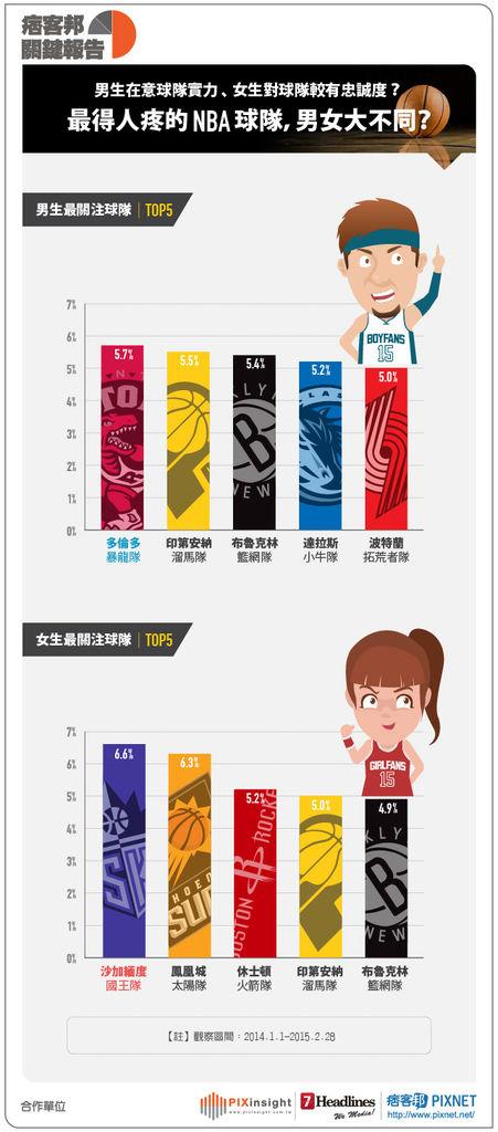NBA-04.jpg