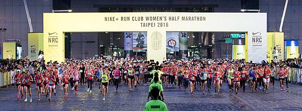 Nike+ Run Club Women's Half Marathon Taipei_18,000女性運動員成就更好的自己