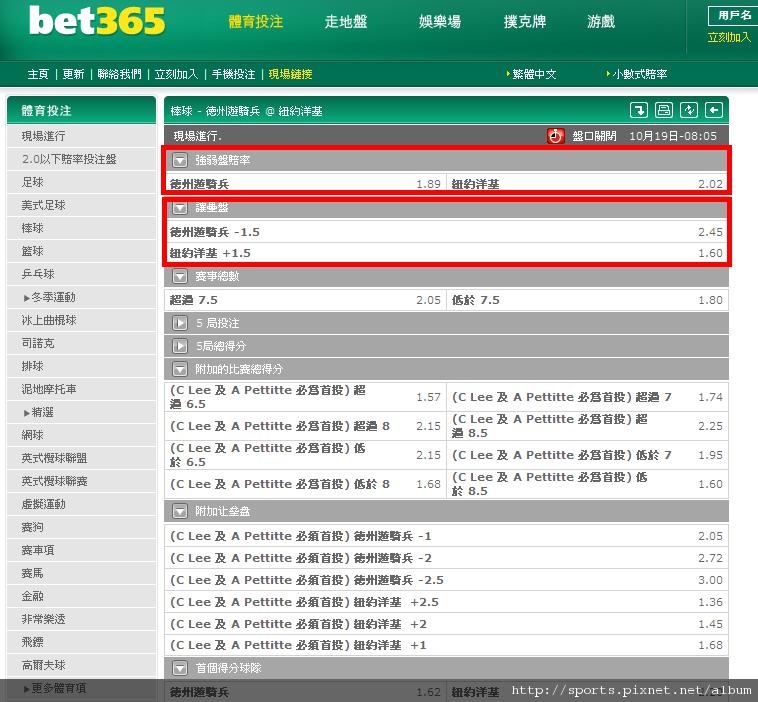 bet365 - 在線體育投注_1287392322884.png