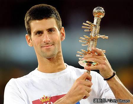 Novak Djokovic VS Rafael Nadal (15).jpg