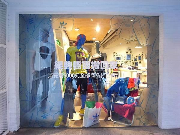 【adidas】運動經典概念win the window活動櫥窗.JPG