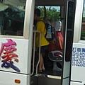 P1020085.JPG