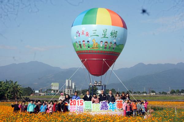 三星熱氣球1