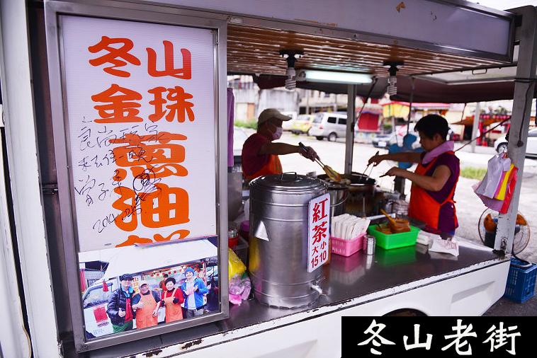 冬山老街小吃葱油餅.jpg