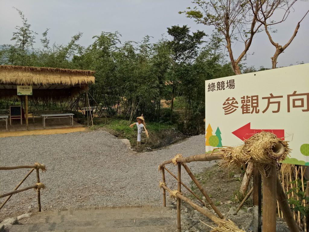 竹圍餐桌參觀方向.jpg